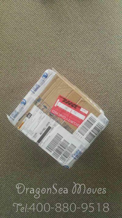 天津市邮寄东西到澳大利亚,什么快递最便宜?