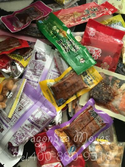 成都市邮寄到泰国价格,费用多少钱?