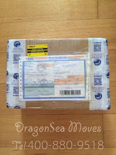 沈阳市邮寄东西到澳大利亚,什么快递最便宜?