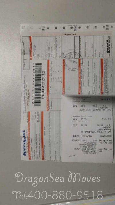 青岛市邮寄到新加坡价格,费用多少钱?