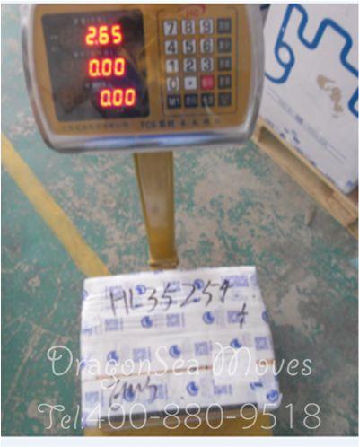 重庆市邮政邮局快递澳大利亚价格查询,多久能到?