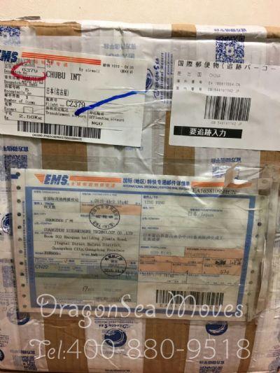 芜湖市国际邮递日本,怎么往国外寄快递?