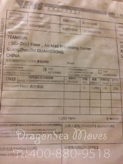 广州市邮寄到英国价格,费用多少钱?
