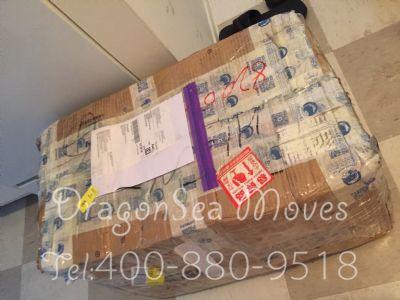 韶关市国际邮递美国,怎么往国外寄快递?