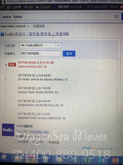 上海市寄托运到美国费用,怎么收费?