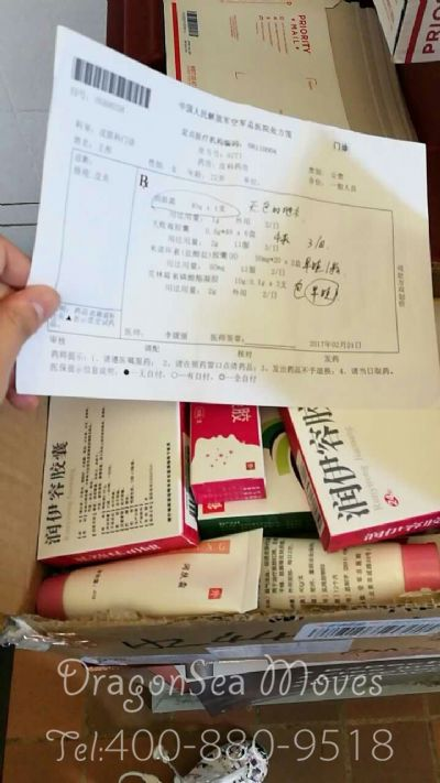 北京市寄东西到美国价格,费用能便宜吗?