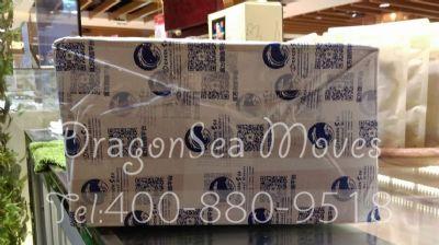 苏州市邮寄到台湾价格,费用多少钱?