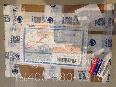 杭州市邮寄到澳大利亚价格,费用多少钱?
