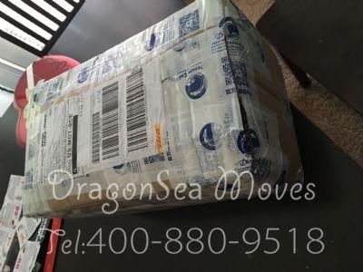 广州市邮寄到美国价格,费用多少钱?