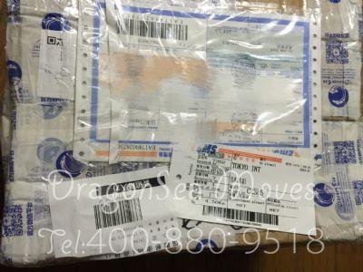 吉林市邮寄东西到日本,什么快递最便宜?