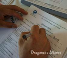 海运行李公司提供物品签收单及装箱清单底联于您