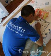 私人物品海运公司将易碎易损物品登记在提示表格