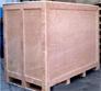 私人物品海运公司的木箱