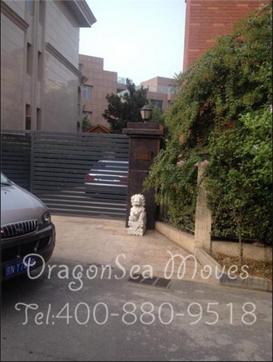 7月北京某客户国际搬家上门包装,东西较多,整柜运输