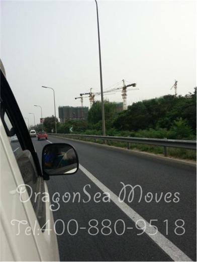 8.25日北京客户包装案例,东西不多,图片质量也不怎么好