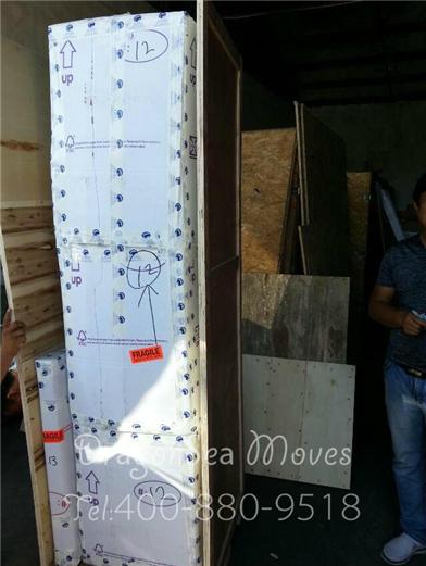 8.25日北京国际搬家客户的大地钟打木箱了