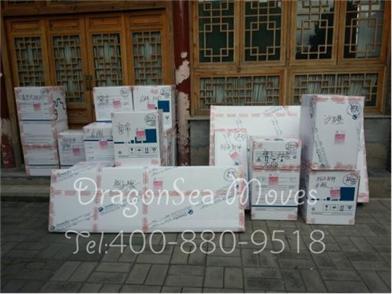 家住四合院的北京客户国际搬家到欧洲,超多好图,请您欣赏!
