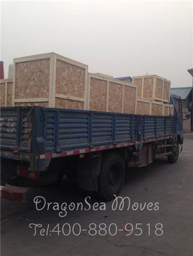 北京海运国际搬家到澳大利亚,全部打木箱,看它安全不安全