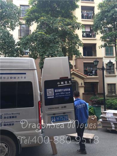 东莞搬家到长沙,用国际搬家服务标准为长途搬家客户提供服务