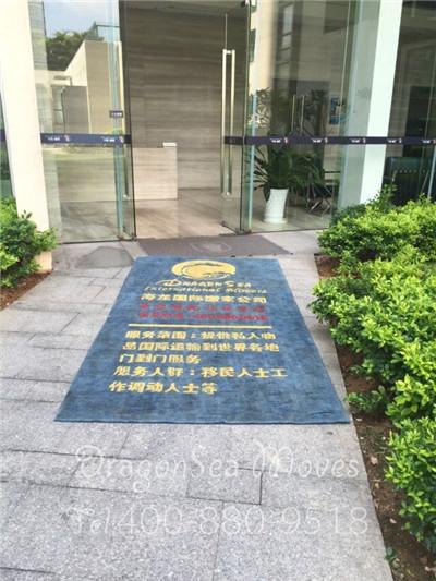 深圳国际搬家到法国客户家上门包装案例