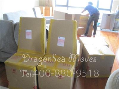 南京国际海运搬家到澳大利亚墨尔本,精细包装,只为物品安全