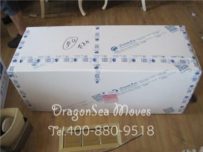 苏州海运搬家到台湾,高标准搬家服务进行时