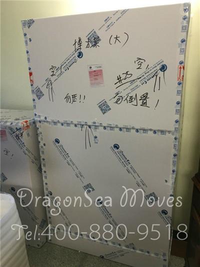 广州搬家海运到美国,老客户转介绍客户
