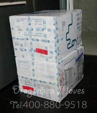 成都市邮政邮局快递香港价格查询,多久能到?