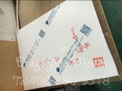 广州市邮寄东西到英国,什么快递最便宜?
