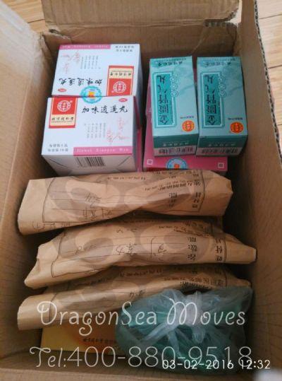 北京市邮寄包裹美国,哪家物流便宜?