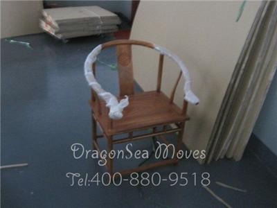 结婚家具从上海运到墨尔本,温馨的搬家之旅