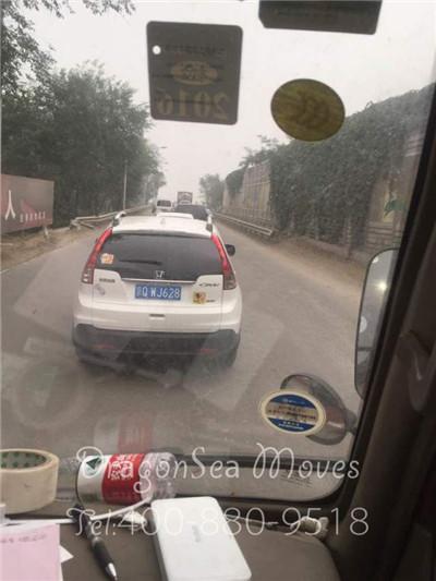 北京海运搬家到高雄   室外包装保障物品安全