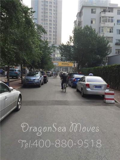 天津集中托运家具到弗里曼特尔  专业包装客户放心