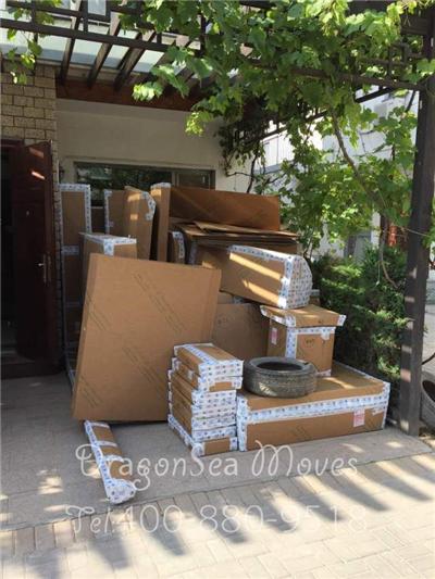 天津私人物品海运到墨尔本,精致包装为您的物品保驾护航