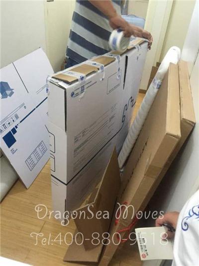 杭州海运搬家到温哥华,保险柜需要订制免熏蒸木箱
