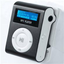 MP3寄国际快递到新西兰