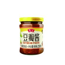 豆瓣酱国际包裹速递到新加坡