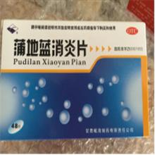 消炎片国际包裹速递到日本