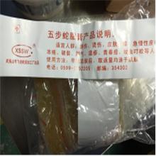 国际航空快递寄烫伤膏去新加坡