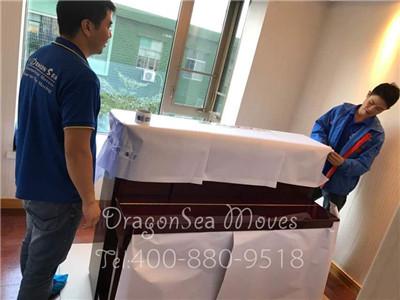 杭州海运搬家运输到加拿大,专业团队安全有保障