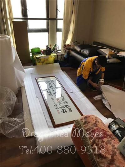 上海出国海运搬家到法国,艺术品无损搬家