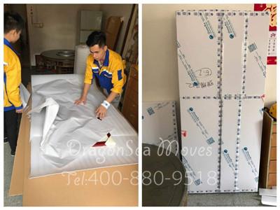 杭州专业物流海运搬家去英国,搬家界的复制粘贴
