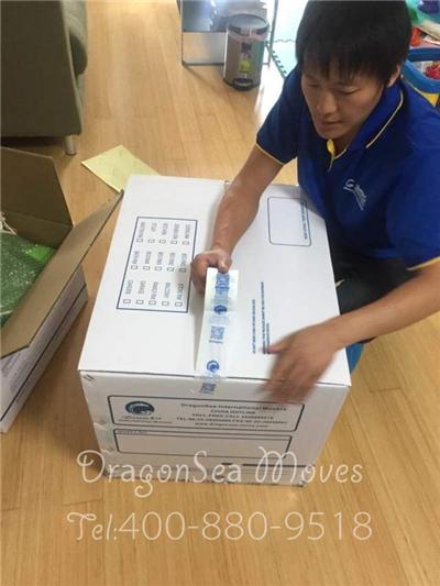 上海自用物品海运搬家到台湾,包装出运安全有保障