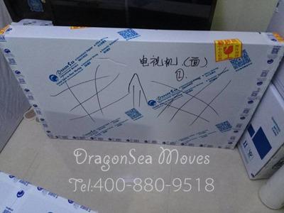 厉害了,北京家具海运到日本流程这么专业你造吗?