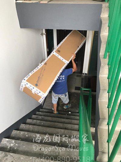 北京一站式移民海运搬家到日本 搬家过程还要做什么吗?