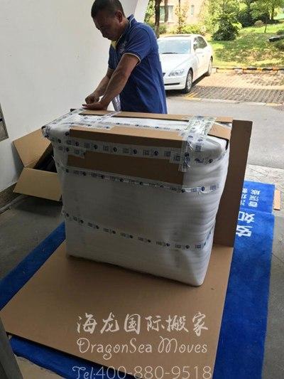 上海移民跨国搬家到马来西亚 海运公司哪家好?