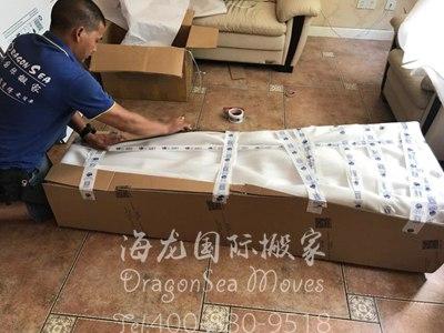 北京家具搬到英国流程 专为忙人定制的跨国搬家