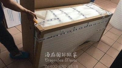 请问,广州门到门国际海运家具到新加坡怎样运?