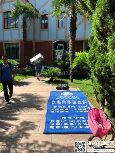 北京到台湾海运门到门搬家怎么操作可以简单些?