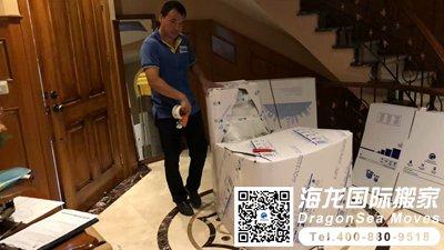北京海运家具到多伦多,国际搬家公司排名如何?